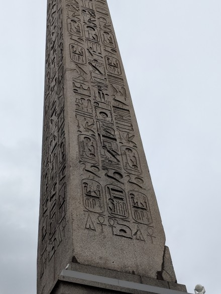 This obelisk was given to France as a gift from Egypt. Bill says it translates the secrets to how they built the pyramids. Hmmm...